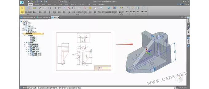 3D制图软件如何进行多CAD混合设计?