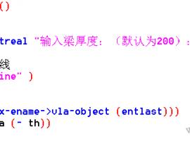 求一个可以简单画平行线的代码(可输入宽度)