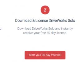 参数化软件 Driveworks 安装教程