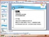 ansys16.0 第一讲-如何学习ANSYS【ftc正青春】(ftc晴儿)
