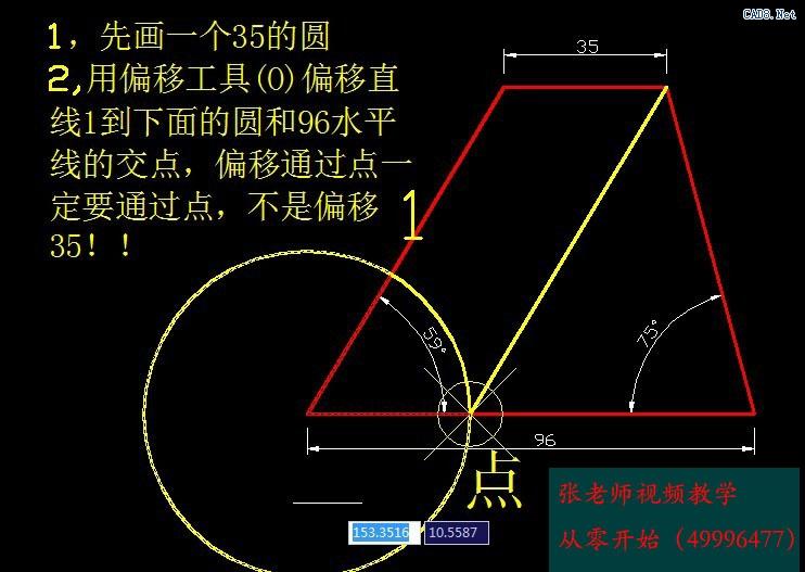 作业 (3).jpg