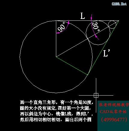 作业 (4).jpg