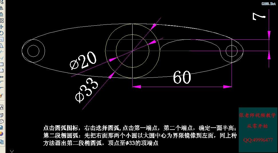 作业123.jpg