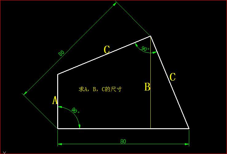 求A,B,C的尺寸.PNG