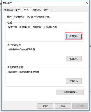 SolidWorks 不显示缩略图解决方案417.png