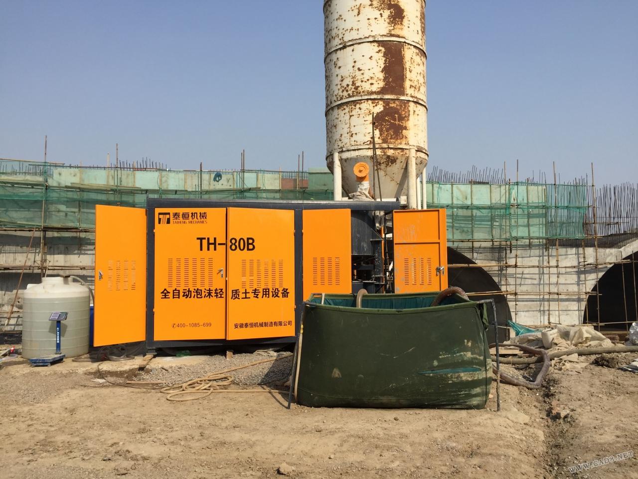 气泡混合轻质土设备TH-80B
