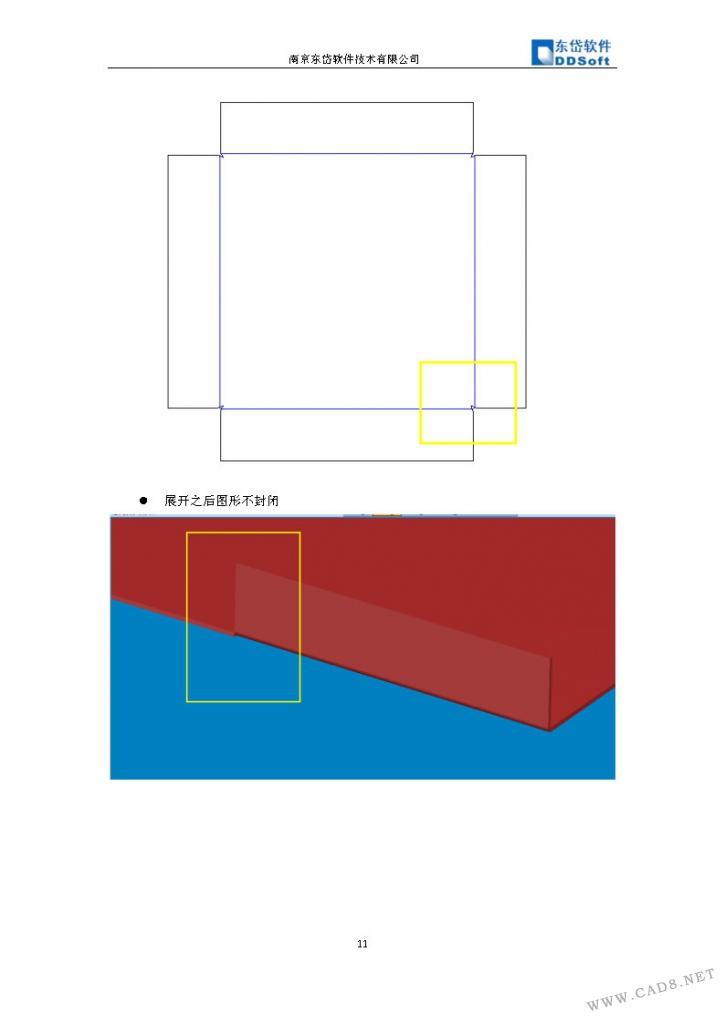 Radan三维规范设计注意事项_Page11.jpg